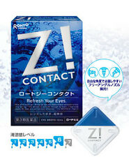 1 x ROHTO Z! Contact Lens Japanese Cool Eye Drops Cooling Bitters Eyedrops Mint