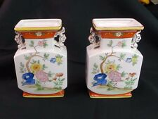 VINTAGE THE HINODE PAIR ORANGE PORCELAIN OF VASES