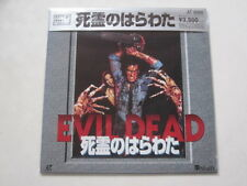 THE EVIL DEAD Sam Raimi Bruce Campbell JAPAN Laser Disc LD w/ OBI