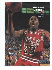 Michael Jordan 1990 Sports Superstars ODDBALL Card Chicago Bulls, North Carolina