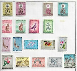 HICK GIRL-MINT AFGHANISTAN STAMPS   HALF PAGE FULL      A1