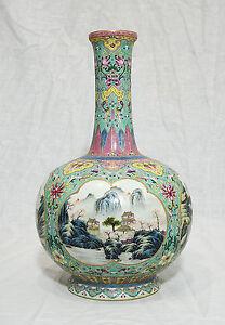 Chinese  Famille  Rose  Porcelain  Vase  With  Mark   B27