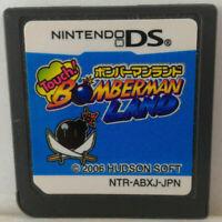 Touch! Bomberman Land-Nintendo DS-2006-NTR-ABXJ-JPN-Japan Import