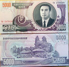 "BILLETE "" ASIA "" 5000 WON AÑO 2006 UNC PLANCHA"