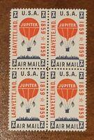 Scott # C54 - US Block Of 4 - Jupiter Mail Balloon - MNH OG - 1959
