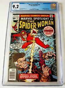 🔥🔑 MARVEL SPOTLIGHT #32 CGC 9.2 WP! 1st app. and Origin SPIDER-WOMAN 2/1977