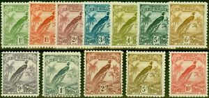 New Guinea 1931 Set of 12 to 10s SG150-161 Fine Mtd Mint