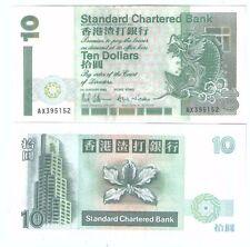 Hong Kong Standard Chartered $10 1993 UNC 短棍