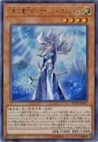 Yu-Gi-Oh! - RC02-JP011 Silent Magician - Ultra Rare Japanese MINT