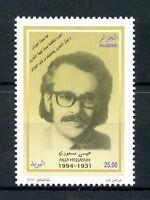 Algeria 2016 MNH Aissa Messaoudi 1v Set Journalists Stamps
