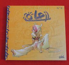 Les Filles de Soleil n°9 - Editions Soleil 2005 - ETAT NEUF
