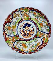 ANTIQUE 19C JAPAN IMARI HAND PAINTED PLATE SCALLOPED EDGE 12""