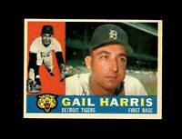 1960 Topps Baseball #152 Gail Harris (Tigers) NM