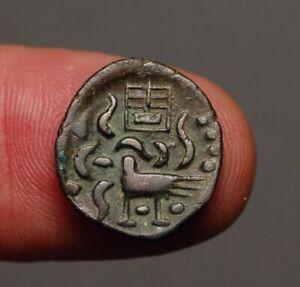 Mo13-06    CAMBODIA, 1847AD Billon 2 Pe / ½ Fuang,  Shows Hamsa Bird