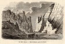 Image 1849 engraving Algeria bab el sahara desert doors door