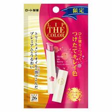 [ROHTO] LIP THE COLOR Moisturizing Tinted Lip Balm SPF26 Shine on Berry NEW