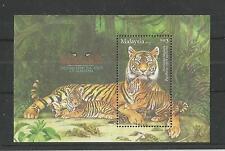 MALAYSIA 2013 ENDANGERED BIG CATS MINISHEET SG,MS1998 U/M N/H LOT 2032A