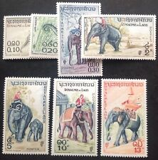 Laos 1958 elephants Set Of 7 Stamps