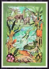 CENTRAL AFRICA - 1993 Airmail - Prehistoric Animals   M2489