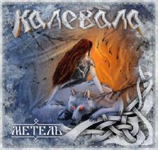 "Kalevala ""Blizzard""  DIGI BOOK CD [female fronted Mythology Pagan Folk Metal]"