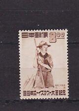 japan 1949 Sc 467 MNH set         j1026