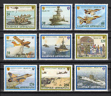 GREECE 1999 THE ARMED FORCES MNH