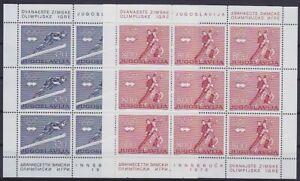 Olympiad 1976 Yugoslavia Mi 1630, 1631 2x Sheetlet, Mint, MNH