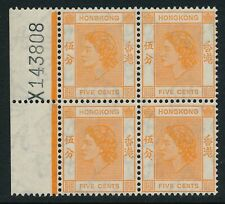 Hong Kong QEII 1954-62 5c Block Sheet Number X143808 Very Fine Unmounted Mint