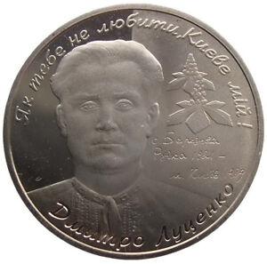 "UKRAINE  2 HRYVNI - ""DMITRO LUTZENKO"" - 2006 (UNC)"