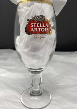 Stunning Stella Artois Beer Glasses Brand New Belgium Gold Rim 33cl