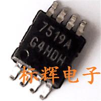 1pcs 100% New 7519A ISL97519A ISL97519AIUZ sop-8 Chipset