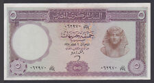 Egypt - 1965 - ( 5 EGP - Pick-40 - Sign #12 - ZENDO ) - XF+