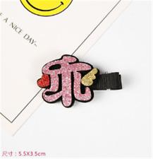 Chinesische Schrift Haarklammer Brav Sein Haarklemme Mädchen Dame Haarschmuck