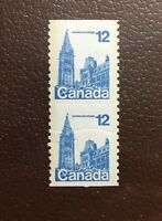 Stamps Canada Sc729  12c blue Parliament MNH variety. Please see description.
