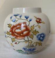 Vintage Masons Ironstone Chinese Peony Ginger jar vase Hand Painted No Lid