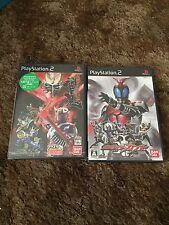 Kamen Rider Masked Rider Hibiki & Kabuto New Bandai Playstation 2 PS2 Import