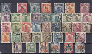 china 1915/23 39 used stamps,        #8