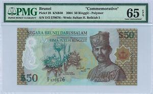 "Brunei 50 Ringgit P28 2004 PMG 65 EPQ s/n D/2 570676 ""Commemorative"" Polymer"