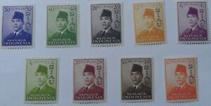 """Discount Stamps : INDONESIA 1960 SC#32-40 """"RIAU"""" OVERPRINT 9v MNH SET"""