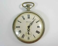 "VINTAGE SOVIET RUSSIAN ""MOLNIJA"" POCKET WATCH 18J SAILING SHIP USSR (sh9)"