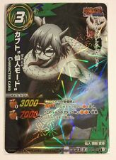 "Miracle Battle Carddass J-Heroes J3 Naruto Kabuto ""Sage Mode"" 024/102 UR AS03"
