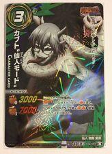 "Miracle Battle Carddass J-Heroes J3 Naruto Kabuto ""Sage Mode"" 024/102 UR AS03"
