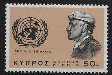Cyprus Scott #274, Single 1966 Complete Set FVF MNH