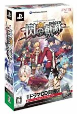The Legend of Hero Legend Screen (Included with Limited Drama CD) - PS3 Japan