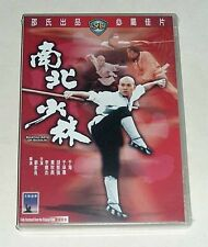 "Jet Li Lian-Jie ""Martial Arts of Shaolin"" Woo Gin-Keung RARE HK IVL 1986 OOP DVD"