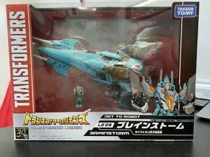 Takara Tomy Transformers Legends LG09 Voyager Class Brainstorm
