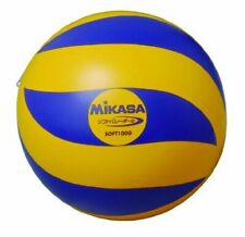 Mikasa Soft Volleyball Soft100G for Kids Training Beach Volley 4907225007141