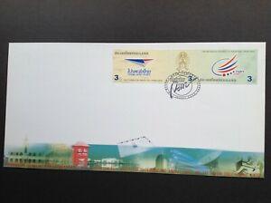 2003 THAILAND POST  & TELECOM FDC
