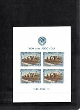 RUSSIA 1947  MOSCOW 900th Ann Stamps MINI SHEET SGms1300B Unmount Mint REF:QA395