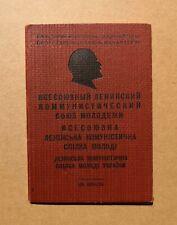 1956 USSR / Document Komsomol Membership ID Party / Ticket Communist Russia. №2